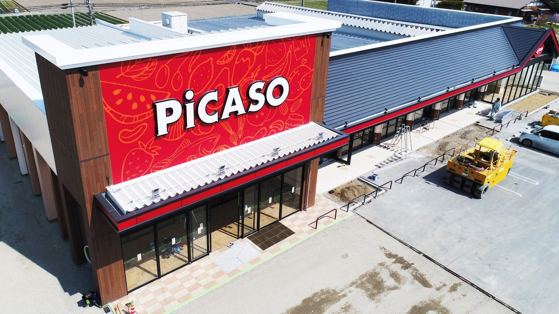 picaso-sum